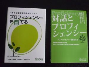 第1弾(2008年10月)→第2弾(2012年5月)
