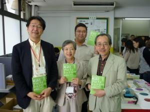 日本語教育学会の大会で記念撮影