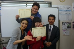 年末パーティーで「俳句コンテスト」の表彰式がありました。jpg